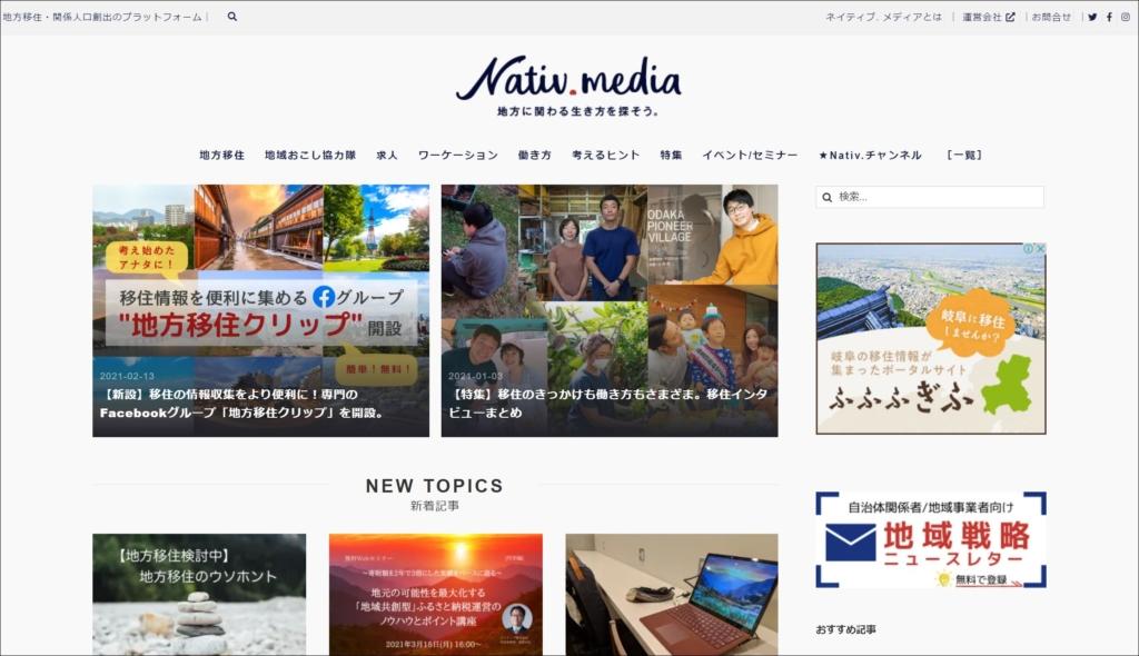 Nativ.media